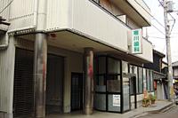 寒川歯科医院