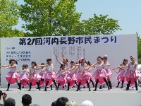 河内長野市民まつり(5月)