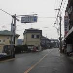 伏見石材店を左折して下さい。