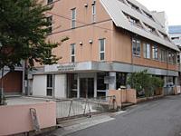 河内長野看護専門学校
