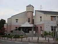 千代田台保育所