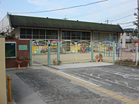 汐の宮保育所