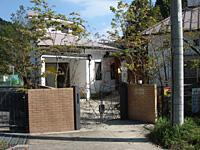 観心寺保育園