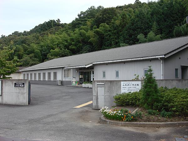 河内長野市立ふるさと歴史学習館(愛称:くろまろ館)