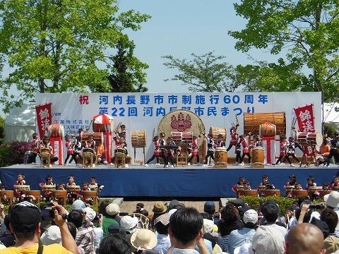 第23回河内長野市民まつり「だいすき!!自然いっぱい楽しい奥河内♪」