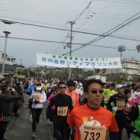 第61回河内長野シティマラソン