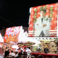 河内長野だんじり祭り 千代田駅前パレード