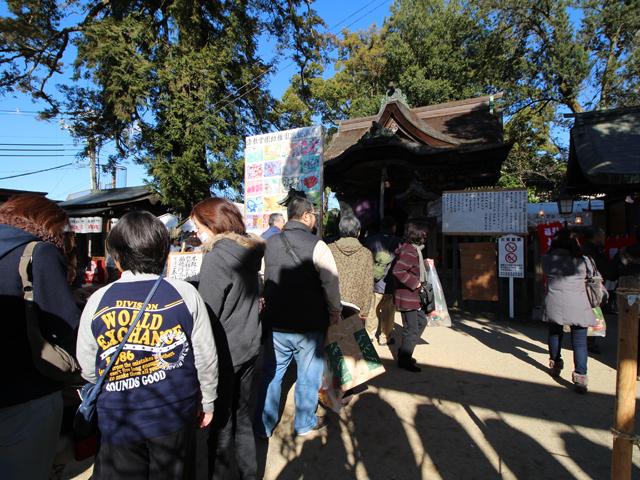 長野神社「長野戎」2016