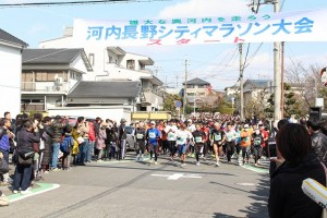 第61回 河内長野シティマラソン