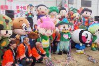 第10回 高野街道まつり ご当地キャラクター大集合
