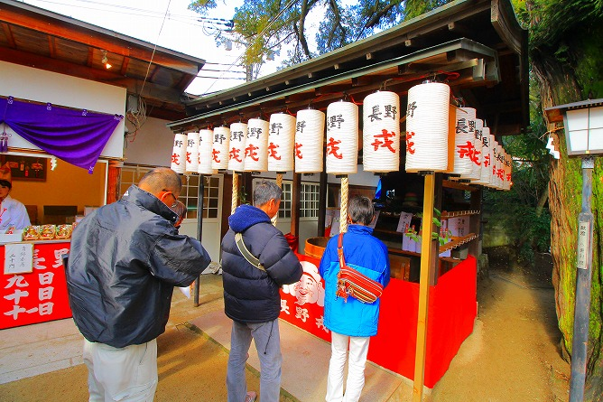 長野神社「長野戎」2017