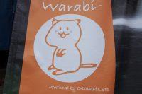 原町に本わらび餅専門店ワラビーがオープンしました!