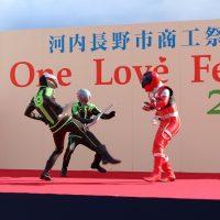 河内長野商工祭 One Love Festa 2017が開催されました。