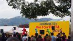 河内長野市商工祭 One Love FESTA 2016
