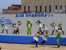赤峰市民広場で行われた第25回河内長野市民まつりです。