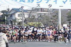 第55回河内長野シティマラソン