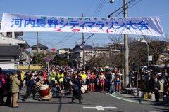 第62回河内長野シティマラソン
