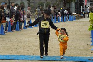 河内長野シティマラソン 家族みんなで参加できます!!