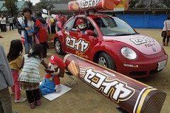 フルタ製菓のセコイヤチョコレートです。マリオが車に乗っています^^
