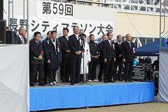 開会式が始まり、市長の挨拶です。