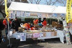 河内長野の特産品などの販売が行われています。