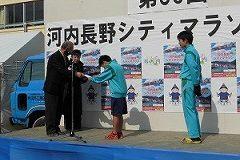 男子中学生5kmの表彰です。