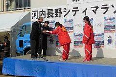 女子中学生5kmの表彰です。