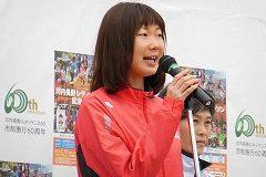 招待選手の山元美駒手です。