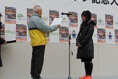 河内長野シティマラソンのロゴマーク受賞者の発表です。