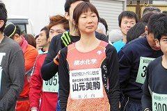 山元美駒選手の姿もあります。