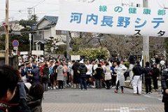 スタート時間が迫り、参加者はスタート地点の中村池公園に集合しています。