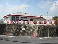 くすのき幼稚園