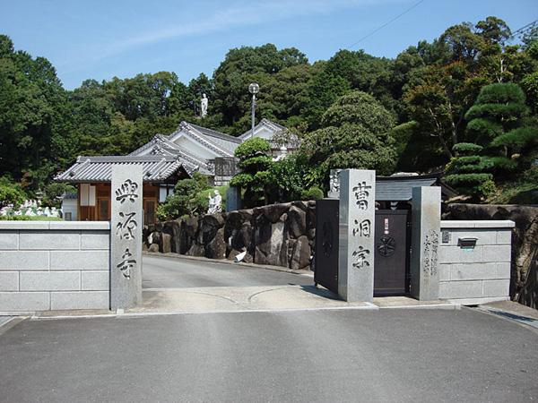 興禅寺・赤坂上之山神社